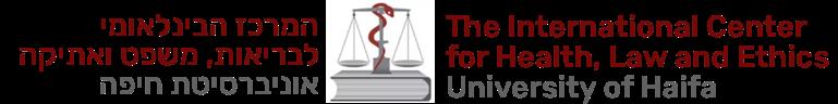 לוגו המרכז הבינלאומי לבריאות, משפט ואתיקה